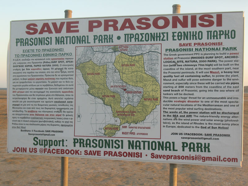 Save Prasonisi sign